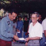 1995 - 1996 Yılları Antalya Çocukevleri Satranç Turnuvaları - 4